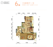 中海阅江阁3室2厅1卫90平方米户型图