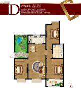 容大东海岸3室2厅1卫143--145平方米户型图