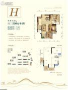 荣安林语春风3室2厅1卫73--91平方米户型图