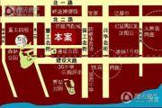恒大华府交通图