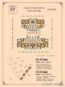 梅州富力城3室2厅2卫93平方米户型图