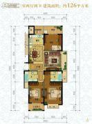 滨园・南城骊苑3室2厅2卫126平方米户型图