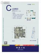 椰岛小城2室2厅1卫87平方米户型图