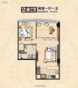 惠丰广场2室1厅1卫90平方米户型图