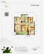 龙湖紫宸3室2厅2卫105平方米户型图