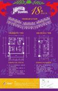 海悦湾1室1厅1卫0平方米户型图