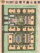 恒大雅苑1室2厅1卫0平方米户型图