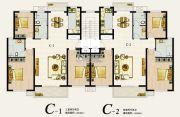 尚京新城3室2厅1卫120平方米户型图