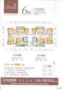 御品雅苑3室2厅2卫103--108平方米户型图
