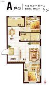 楚盛现代城2室2厅1卫95平方米户型图