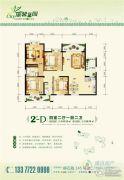 康馨茗园4室2厅2卫143平方米户型图