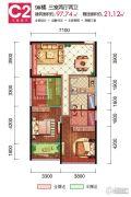 隆源国际城・YUE公园3室2厅2卫97平方米户型图
