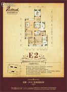 福康瑞琪曼国际社区3室2厅2卫143平方米户型图