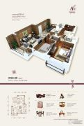 复地哥德堡森林3室2厅1卫139平方米户型图