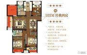 旭辉朗香郡4室2厅2卫105平方米户型图