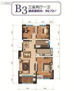 怡馨华庭3室2厅1卫99平方米户型图