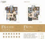 中铁任之健康城3室2厅3卫133平方米户型图