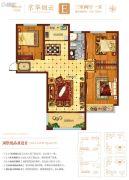 元泰・中华园2期3室2厅1卫120--125平方米户型图
