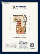 联投国际城3室2厅1卫95平方米户型图