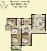 天泽茗园3室2厅2卫155平方米户型图