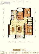 乾园燕熙台3室2厅2卫145平方米户型图