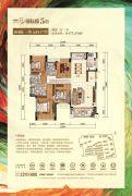 中集国际城五期4室2厅3卫173平方米户型图