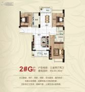 公园大地3室2厅2卫130平方米户型图