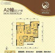 凯旋美域3室2厅2卫85平方米户型图