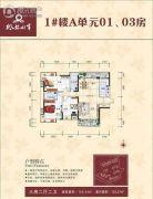 枫林水岸豪庭3室2厅2卫155平方米户型图