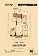 雅士林欣城江岳府3室2厅2卫138平方米户型图