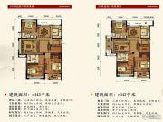 成龙官山邸3室2厅2卫143平方米户型图