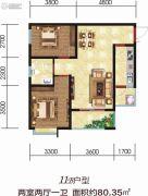 吉源美郡国际城2室2厅1卫80平方米户型图