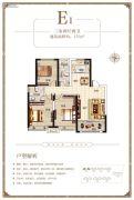 嘉洲锦悦3室2厅2卫125平方米户型图