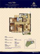 恒大水晶国际广场3室2厅1卫90平方米户型图