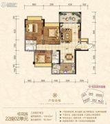 金海湾豪庭3室2厅2卫120平方米户型图