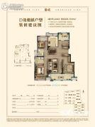 艺境3室2厅2卫127平方米户型图