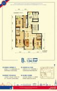 外滩叁号3室2厅2卫134平方米户型图