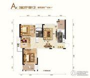 阳光城十里新城3室2厅1卫104平方米户型图