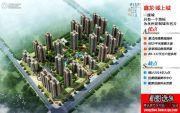 鑫龙・城上城看图说房