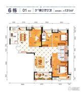 �X江一品4室2厅2卫131平方米户型图