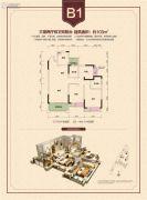 上实海上海3室2厅2卫103平方米户型图