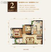 恒大优活城2室1厅1卫60平方米户型图