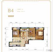 华宇广场3室2厅1卫89平方米户型图