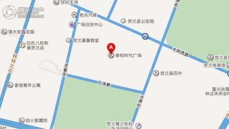 泰和时代广场