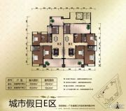 城市假日E区4室2厅2卫142--144平方米户型图