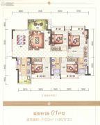 海逸星宸4室2厅2卫122平方米户型图