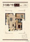 凤祥铭居2室2厅1卫90--93平方米户型图