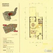 天香华庭0平方米户型图