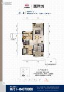 中国铁建国际城2室2厅1卫85平方米户型图