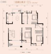 梧桐邑・九棠府3室2厅2卫114--116平方米户型图